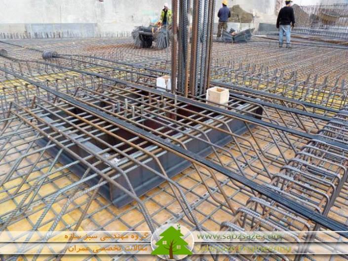 برش پانج در سازه